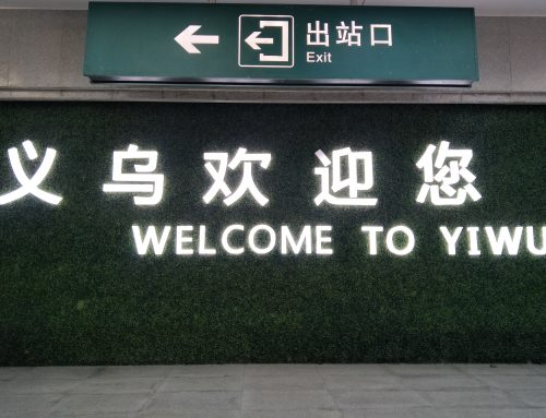 A complete guide to Yiwu Market