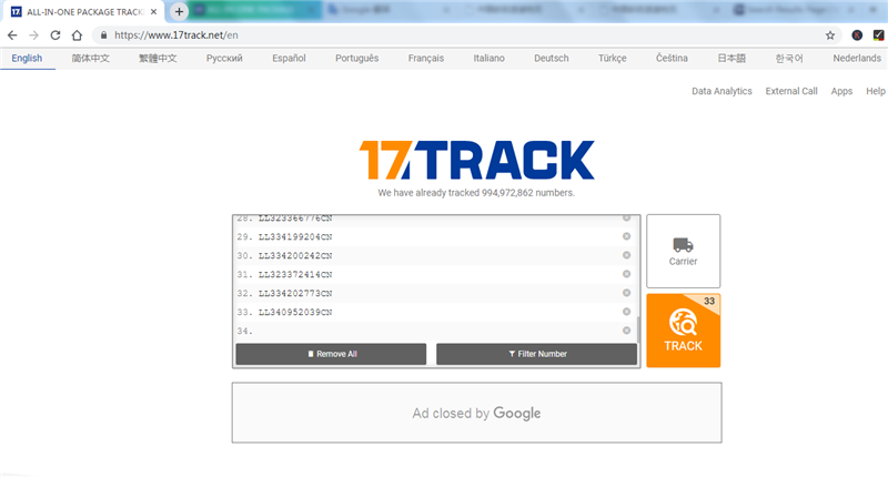 Epacket Tracking by 17track